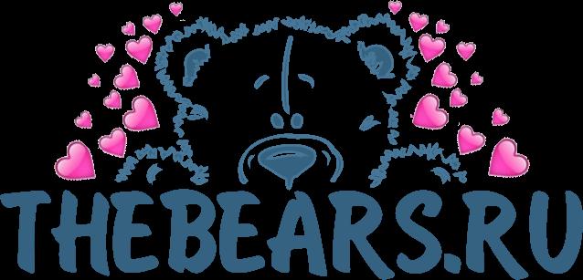 Большие плюшевые медведи в Саратове